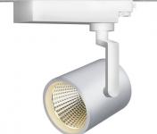 Oświetlenie sklepów spożywczych R-8 LED SPOT