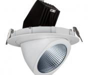 Oprawa wpuszczana w sufit, regulowana VESTI R 205 LED