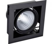 Oprawa regulowana VESTI R 200 LED