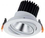 Oświetlenie sklepowe sufitowe VESTI R 180 LED