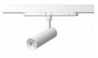 Projektor LED PRO do oświetlania mięs i wędlin